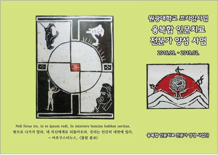 사본 -리플렛 앞표지001