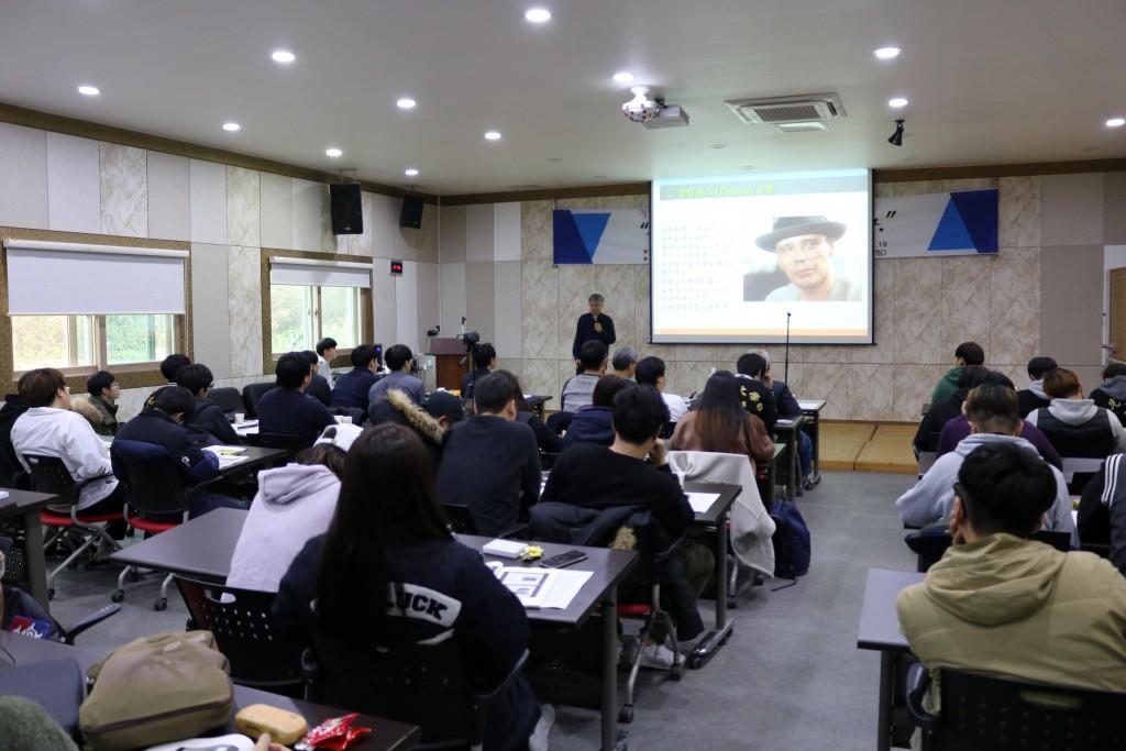 김정현교수님 특강